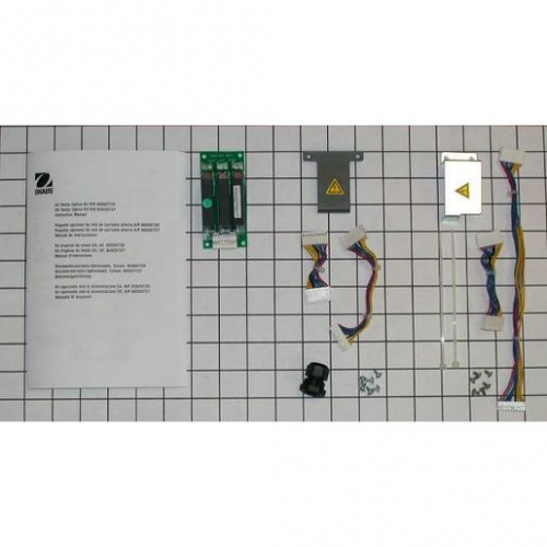 DC Relay Kit for T51/T71
